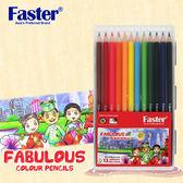 色鉛筆  CP-F-712塑盒12色油性色鉛筆 Faster馬來西亞文具  龍品【文具e指通】  量販團購