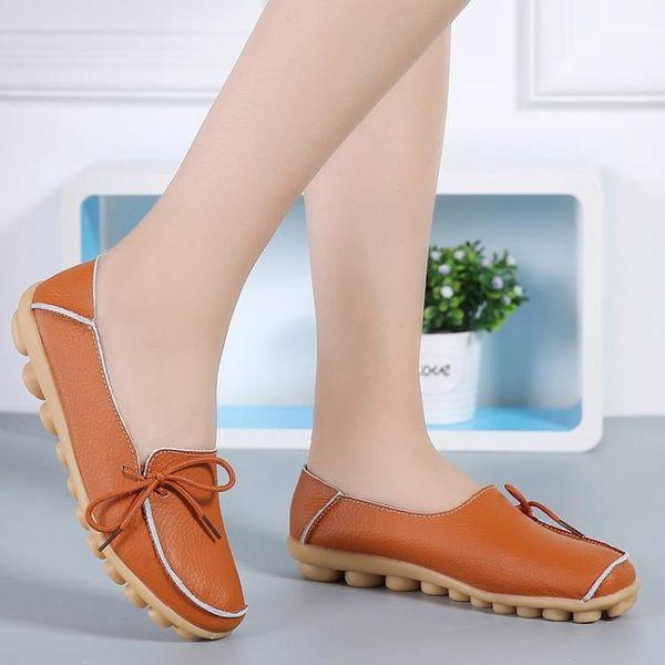 全館83折歐蘭奧瑪 媽媽鞋護士休閒豆豆鞋811