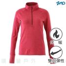 台文ZMO 女款保暖立領拉鍊長袖衫 NW578 莓紅色 保暖上衣 立領上衣 運動上衣 POLO衫 OUTDOOR NICE