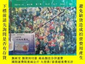 二手書博民逛書店中医杂志罕見2000年全年12期全Y10759 出版1982