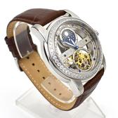 范倫鐵諾˙古柏 水鑽鏤空機械錶NEV95