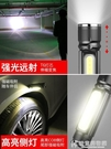 迷你強光變焦手電筒小型家用普通戶外遠射便攜可充電隨身超亮電燈 快意購物網
