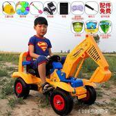 遙控全電動兒童可坐可騎充電男孩勾機大號工程車挖土機 1995生活雜貨