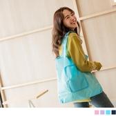《ZB0709》純色褶疊拉鍊環保袋 OrangeBear