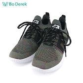 【Bo Derek 】編織透氣網布襪套休閒鞋-綠色