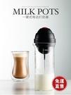 攪拌杯電動便攜創意奶茶攪拌馬克杯刻度奶昔奶泡器玻璃咖啡杯【全館免運】