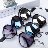 遮陽小孩眼鏡太陽鏡兒童韓國墨鏡男童時尚舒適防紫外線男孩眼睛潮     時尚教主