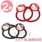 〔小禮堂〕Hello Kitty 造型塑膠彈力髮圈組《2款隨機.2入.紅/棕》髮束.髮飾 4589932-60003