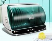 德瑪仕消毒櫃台式家用迷你小型消毒碗櫃廚房烘干碗筷保潔櫃收納盒    (圖拉斯)