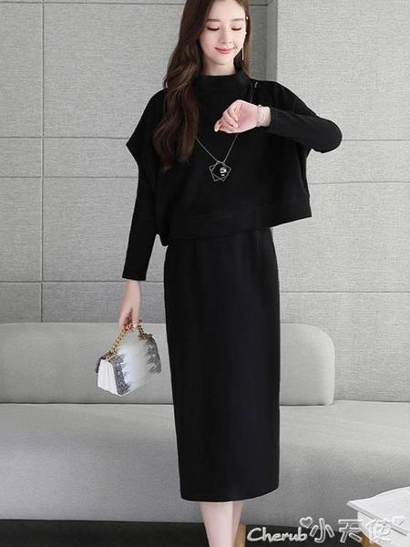 針織洋裝 2021秋季新款時尚氣質女神范休閒減齡針織修身中長款連身裙兩件套 小天使 【618 狂歡】