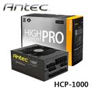 Antec 安鈦克 HCP-1000 P...