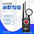 屏蔽器 gps掃描探測器防竊聽反定位跟蹤檢測儀防偷拍反監控攝像頭探測儀 雙十一特價