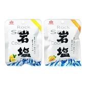 日日旺 岩鹽糖(20g) 款式可選【小三美日】
