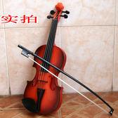 兒童玩具小提琴 舞臺道具提琴玩具 電動觸響音樂玩具琴 3歲