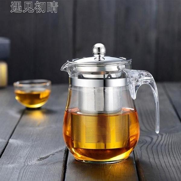 飄逸杯茶壺玻璃防爆花茶壺不銹鋼茶杯泡茶壺過濾單壺茶具玻璃壺套裝家用 快速出貨