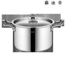 304不銹鋼湯鍋加高加厚不粘鍋具...