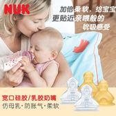 嬰兒奶嘴 寬口硅膠奶嘴寬口乳膠奶嘴S/M/L 快樂母嬰