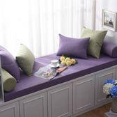 高密度海綿飄窗墊定做窗臺墊陽臺墊子榻榻米卡座坐墊歐式沙發海綿第一個