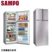 【SAMPO聲寶】460公升變頻雙門冰箱SR-A46D(R6)