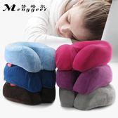 頸部靠枕床頭學生u型枕護頸枕坐車頭枕旅游枕脖子枕頭頸椎u形睡枕