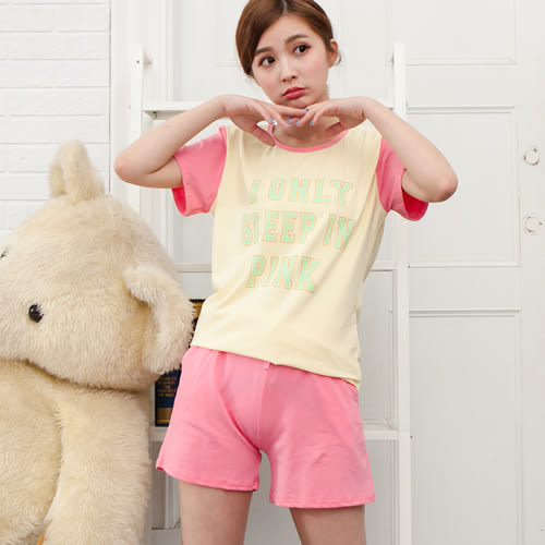 睡衣二色拼接字母圓領成套休閒服 -黃-波曼妮亞 5002370