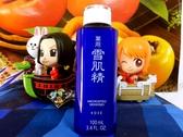 KOSE 高絲 藥用雪肌精化妝水 100ml 百貨公司專櫃貨 旅行用(普通款)
