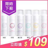 Footpure 2代 鞋蜜粉(10g) 無香/玫瑰/薰衣草/薄荷/桂花/櫻花 6款可選【小三美日】$130