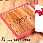 紀念相冊創意情侶浪漫相集冊本粘貼式影紀念冊照片禮物 愛麗絲