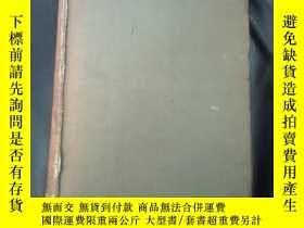 二手書博民逛書店English罕見Book-Plates--Ancient an