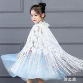 白色禮服披肩時尚兒童大碼古風蕾絲流蘇披風夏季寶寶長款女童公主斗篷 qz4673【野之旅】