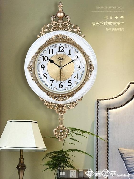 康巴絲歐式鐘表創意掛鐘搖擺客廳時尚個性掛表靜音家用時鐘石英鐘 璐璐