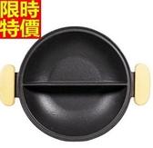 鑄鐵鍋-燉煲湯無油煙家庭首選鴛鴦火鍋加厚專用湯鍋2色66f41【時尚巴黎】