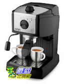 [美國代購 Shop USA] De Longhi EC155 15 BAR Pump Espresso and Cappuccino Maker  $5144