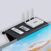 電視機頂盒置物架顯示器電腦屏幕免打孔掛架路由器收納盒桌面支架【快速出貨】