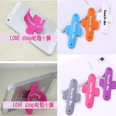 【Love Shop】【特價9元1入】超強吸力黏貼式魔力彈簧 變形手機U形支架 十字手機支架 天使U型支架