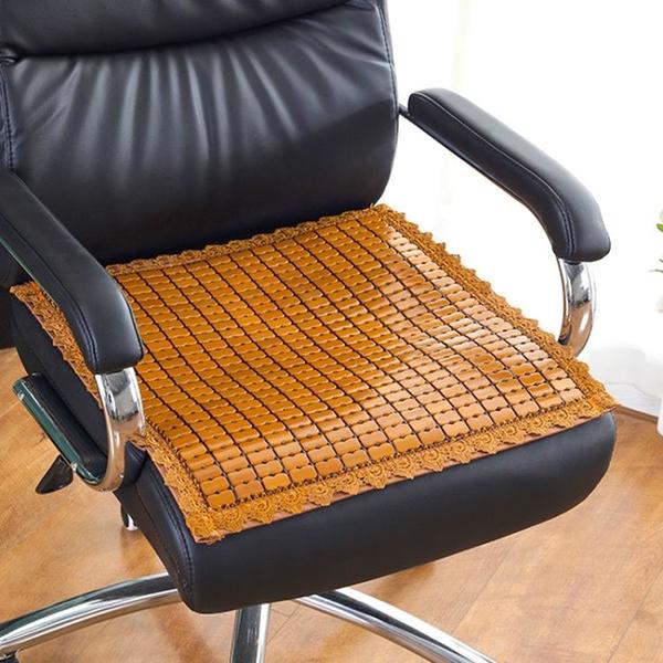 涼席坐墊夏季汽車涼墊竹座墊夏天椅子屁墊麻將凳子辦公室久坐椅墊 「久坐必備」