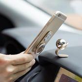 車載手機架磁性多功能汽車指環扣支架磁吸