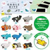 Hamee 日本 CABLE BITE 咬咬小動物第三彈 iPhone傳輸線 充電線 防斷保護套 (任選) 93-425961