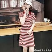 Polo裙小個子短袖t恤媽媽裝洋裝顯瘦百搭新款a字裙女夏遮肚中長款 快速出貨