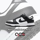 Nike Dunk Low Retro ...