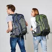 登山包雙肩男徒步輕便超輕戶外背包防水大容量旅行背包女多功能包 igo克萊爾