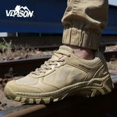 登山鞋 戶外戰術鞋超輕低筒沙漠靴 511軍靴男特種兵軍迷作戰軍鞋登山鞋 萌萌小寵