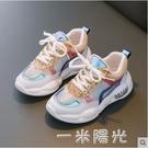 女童鞋2020年新款春秋百搭運動鞋兒童鞋子秋冬款鞋女孩  一米陽光
