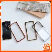 透明金屬邊框殼諾基亞 Nokia 6.1 Plus 6.1+ 手機殼保護殼全包邊硬殼四角矽膠防摔氣質簡約
