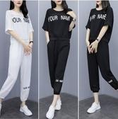 韓版二件式中大尺碼上衣褲子L-4XL大碼胖mm遮肚減齡適合胯大腿粗的兩件套裝洋氣顯瘦夏裝R05.7136胖