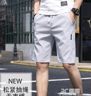 男士短褲夏季冰絲超薄款中褲寬鬆運動七分褲休閒馬褲沙灘五分褲子 3C優購