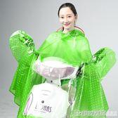 致富家電動車雨衣單人加大厚男女成人摩托電瓶自行車騎行防水雨披  印象家品旗艦店