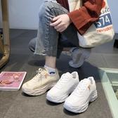 運動鞋 老爹鞋女2019春秋韓版新款百搭學生運動鞋網紅厚底透氣松糕鞋女鞋 【免運】