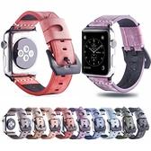 Apple Watch Series 錶帶 S6錶帶 S5錶帶 S4錶帶 S3錶帶 白霧紋 蘋果錶帶 38mm 40mm 42mm 44mm
