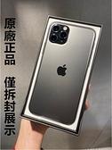 僅拆封 256G Apple iPhone 11pro max三鏡頭 蘋果手機 256G 原裝正品 空機